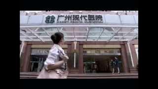 Онкологический центр Св. Стэмфорда Modern Cancer Hospital Guangzhou
