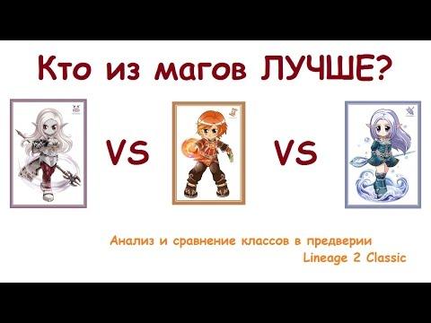 Герои меча магии ubuntu