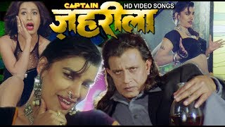ज़हरीला मूवी आल HD विडियो सोंग्स - Mithun Chakraborty, Mink, Kashmira Shah