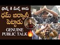 Sarileru Neekevvaru Movie Genuine Public Talk   Sarileru Neekevvaru Review   Mahesh Babu   Manastars