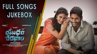 Yelugula Teraley Song Lyrics from Yuddham Sharanam