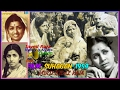 LATA JI-Film-SUHAGAN-[1954]-Yeh Hi Wo Duniya Mein Jiska Sapna-[Great Gem-My Fav]