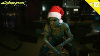 Cyberpunk 2077 - Ep 12 - Sauvetage - Let's Play FR HD