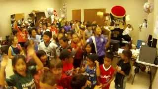preview picture of video 'Halawa Summer Fun 2013 Harlem Shake'