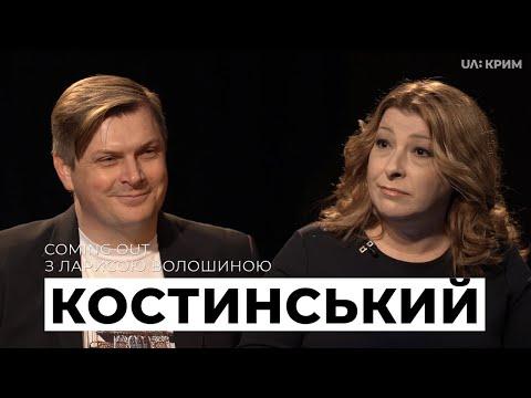 Звільнення з Нацради, російські канали,