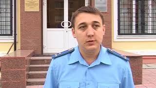 фальшивыеправа#штраф#прокуратура#Асбест#Летнийгород