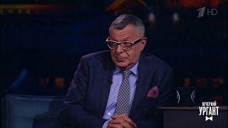 Вечерний Ургант. В гостях у Ивана Андрей Ургант.(22.06.2017)