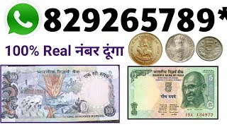 Old coin and note buyer WhatsApp number   5 Rupees tractor note   vaishno Devi coin   Coin Master