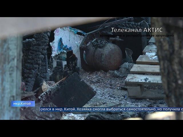 В Китое сгорел жилой дом