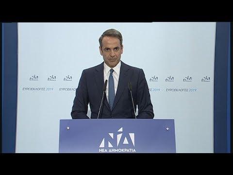 Κυρ.Μητσοτάκης: Να παραιτηθεί ο πρωθυπουργός, το συντομότερο εθνικές εκλογές