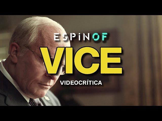 Crítica 'EL VICIO DEL PODER' | Opinión