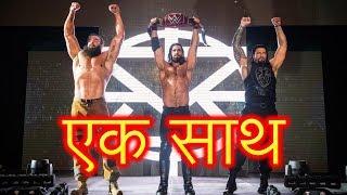 WWE Raw Live Event 9th May 2019 Hindi Highlights - Shield Reunion   Roman reigns Vs Drew McIntyre