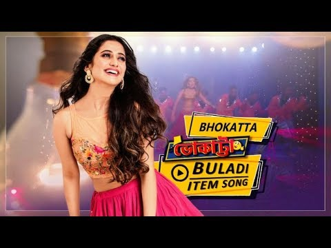 Download Buladi | Item Song | Bhokatta | Om | Elina | Sagnik | Latest Bengali Song HD Mp4 3GP Video and MP3