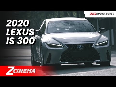 2020 Lexus IS 300h | ZCinema
