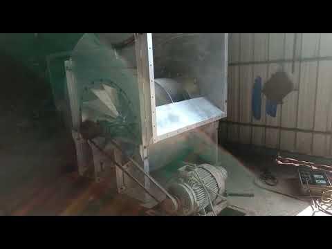 rice mill blower fan