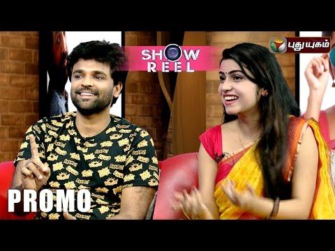 Showreel-PROMO-29-07-2016-Puthuyugam-TV