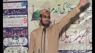 preview picture of video 'Tayyab Miladi Haqani at jamia haqania zahir ul uloom attock cantt'