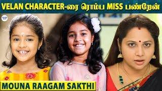 Kadhambari Aunty எப்பையுமே உர்ருன்னு கோவமா இருப்பாங்க   - Mouna Raagam Baby Kritika | LittleTalks