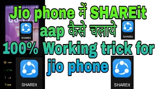 shareit apps jio phone download