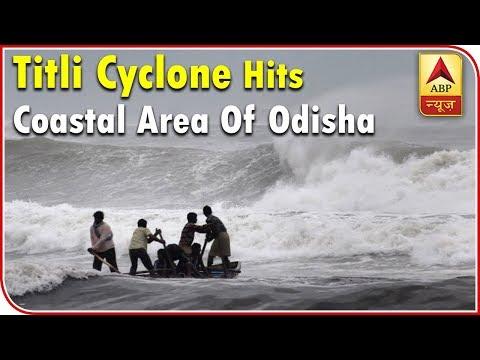 Super 6: Titli Cyclone Hits Coastal Area Of Odisha; Torrential Rains Create Havoc | ABP News