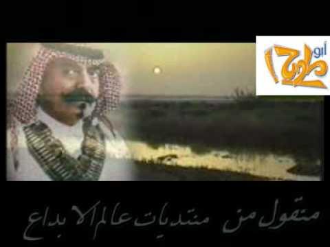 الرفيق الموالي :: محمد الاحمد السديري