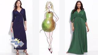 Платье макси. Как выбрать и с чем носить?   Формула стилю   РАНОК НАДІЇ