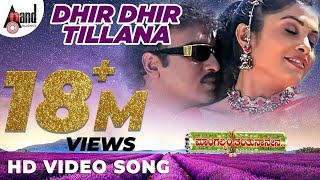 Mangalyam Tantunaanena   Dhir Dhir Tillana   Video Song   V.Ravichandran   Ramya Krishnan  V.Manohar