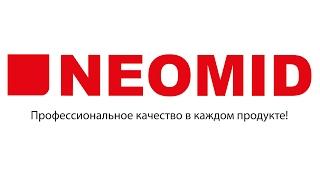 Неомид 46 BIO антисептик для дерева от компании ЭКО-ДОМ - видео