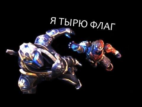 Сомелье Гагатун - Tribes: Ascend