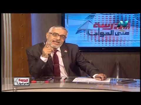 فيزياء الصف الثالث الثانوي 2020 - الحلقة 2 - المقاومة النوعية | دروس قناة مصر التعليمية ( مدرسة على الهواء )  | الفيزياء الصف الثالث الثانوى الترمين | طالب اون لاين