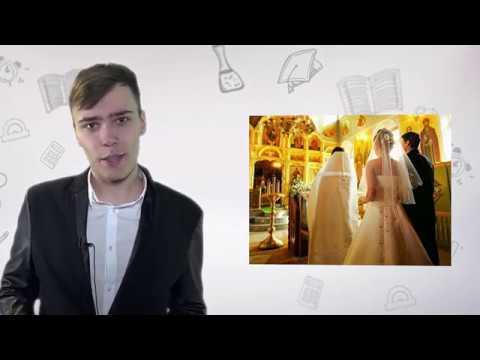 Подготовка к РЭ по праву - заключение и расторжение брака, признание брака недействительным