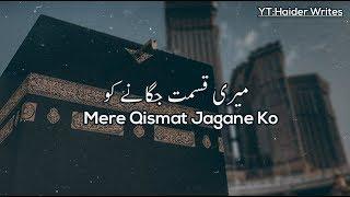 Beautiful🌹Naat Status || Khuda Ka Naam Kafi Hai 💖 || Beautiful Jummah Mubarak Status🌹