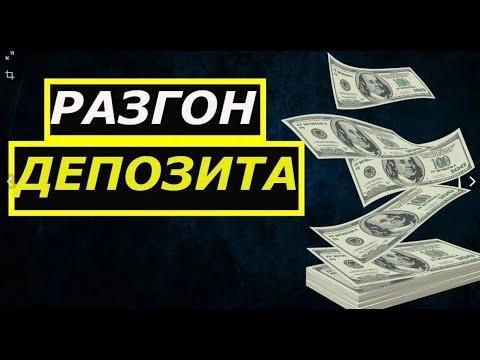 Где заработать деньги в 2019