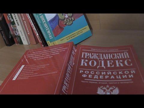ГК РФ, Статья 59, Передаточный акт, Гражданский Кодекс Российской Федерации