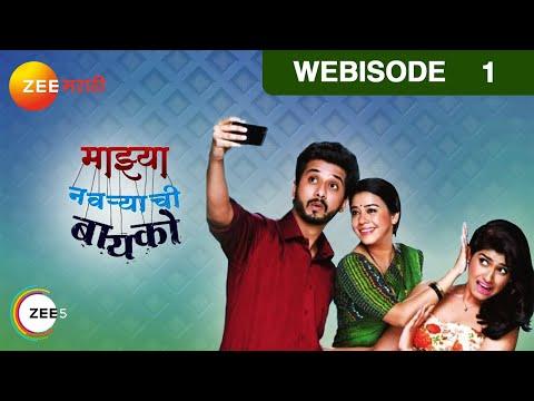 Marathi Serial Episodes