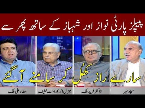 Sajjad Mir Kay Sath | 17 July 2018 | Kohenoor News