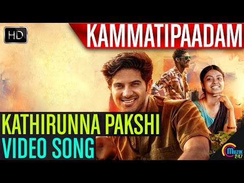 Kathirunna Pakshi Video Song
