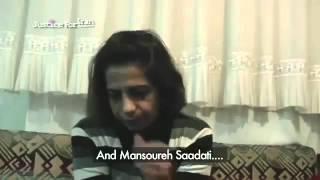 فیلم مستند « لحظه های آخر» تجاوز به دختران باکره قبل از اعدام