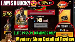 MYSTERY SHOP 90% OFFER TRICK IN FREE FIRE   MYSTERY SHOP 8.0 DETAILED REVIEW IN TAMIL   TAMILTUBERS