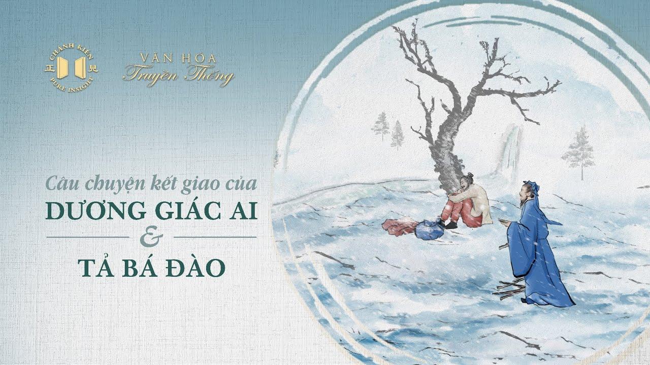 Câu chuyện kết giao của Dương Giác Ai và Tả Bá Đào | Văn hóa truyền thống