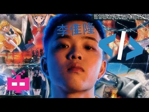 🍄JELLORIO 李佳隆 - Ⅰ  🍁【 LYRIC VIDEO 】