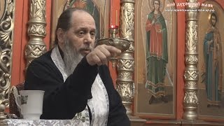 Почему бывает тяжело молиться некоторыми акафистами? (прот. Владимир Головин, г. Болгар)