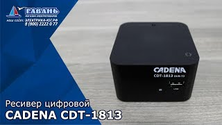Ресивер цифровой CADENA CDT-1813 DVB-Т2