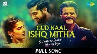 Gud Naal | गुड़ नाल | Full Song|Ek Ladki Ko Dekha Toh Aisa Laga|Anil|Sonam|Rajkummar|Navraj|Harshdeep