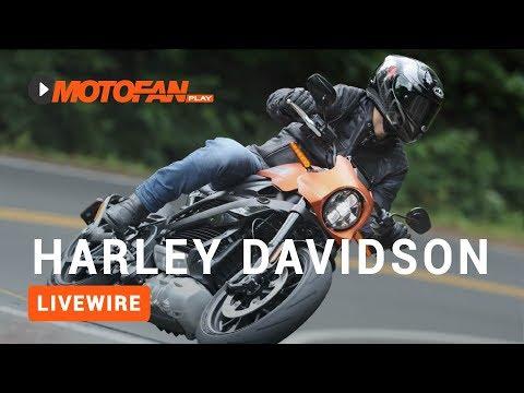 Vídeos Harley Davidson Livewire