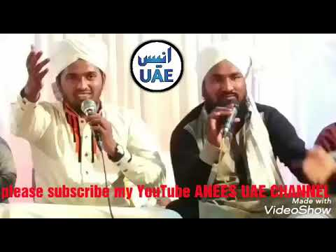 Beautiful Kalam Anwar Ka Alam kya hoga |Arfat Noori MSDI|Anees Raza MSDI