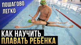 Учимся плавать.