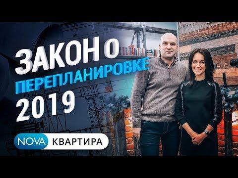 ТОП-15 вопросов о перепланировке. Всё что нужно знать о перепланировке квартиры в Санкт-Петербурге