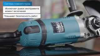 Makita GA7020SF - відео 1