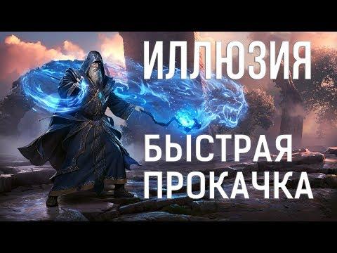 Скачать герои магии и меча 5 3.1
